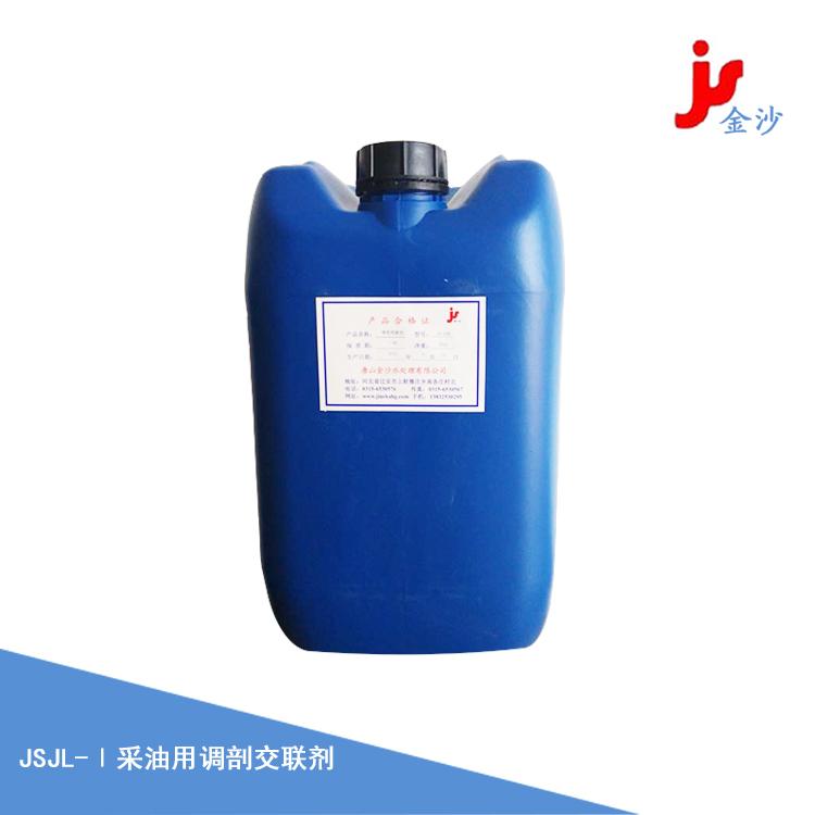采油用调剖交联剂 酚醛树脂