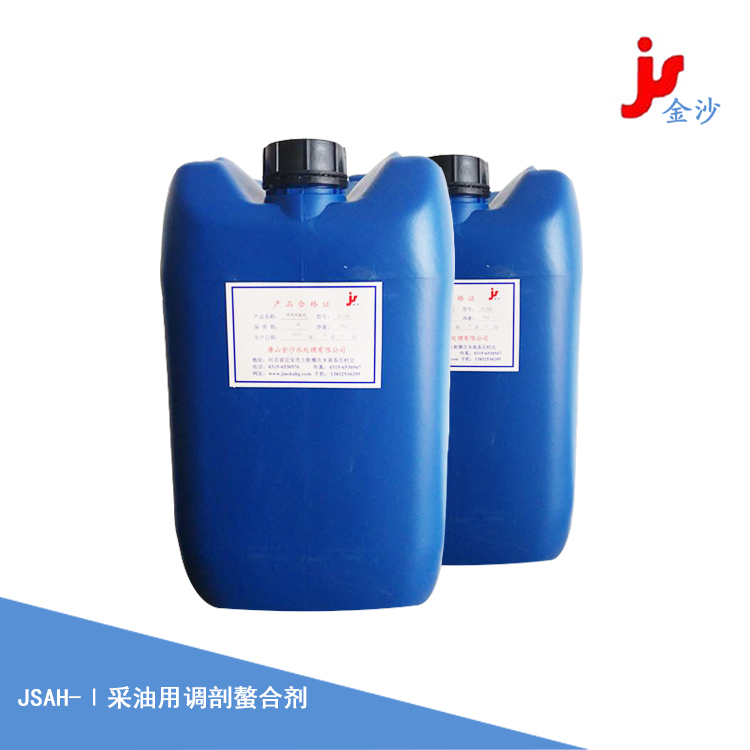 采油用調剖螯合劑