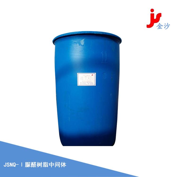 采油用堵水剂 脲醛树脂中间体