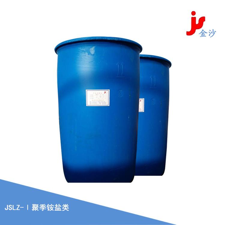 采油用堵水剂 聚季铵盐类