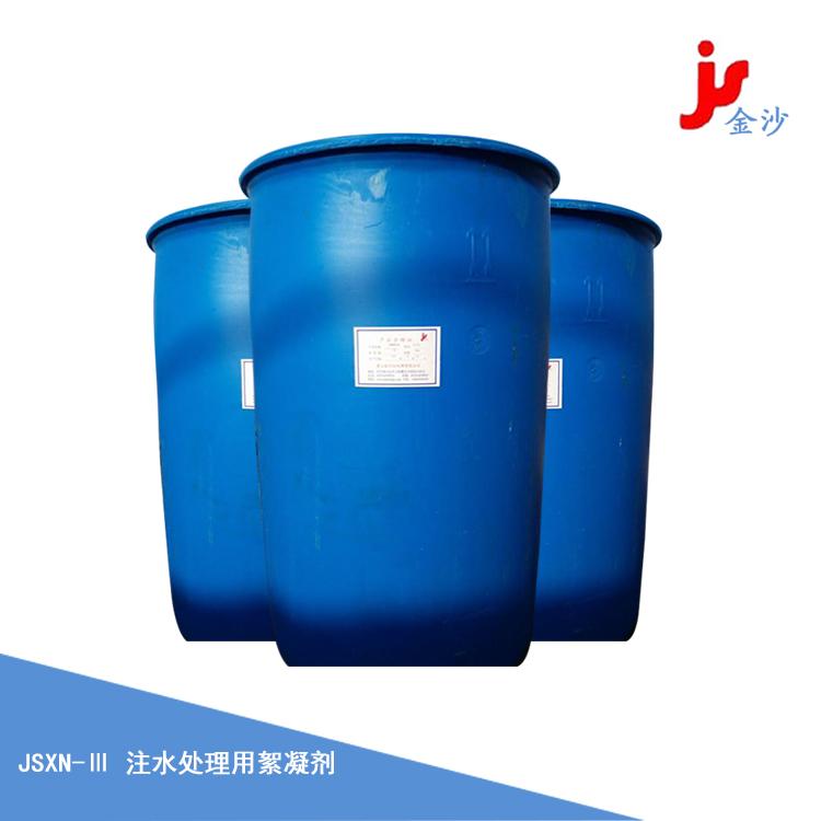 注水处理用絮凝剂 无机聚合物