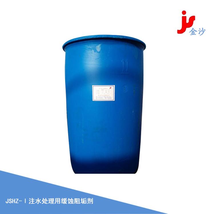 注水处理用缓蚀阻垢剂
