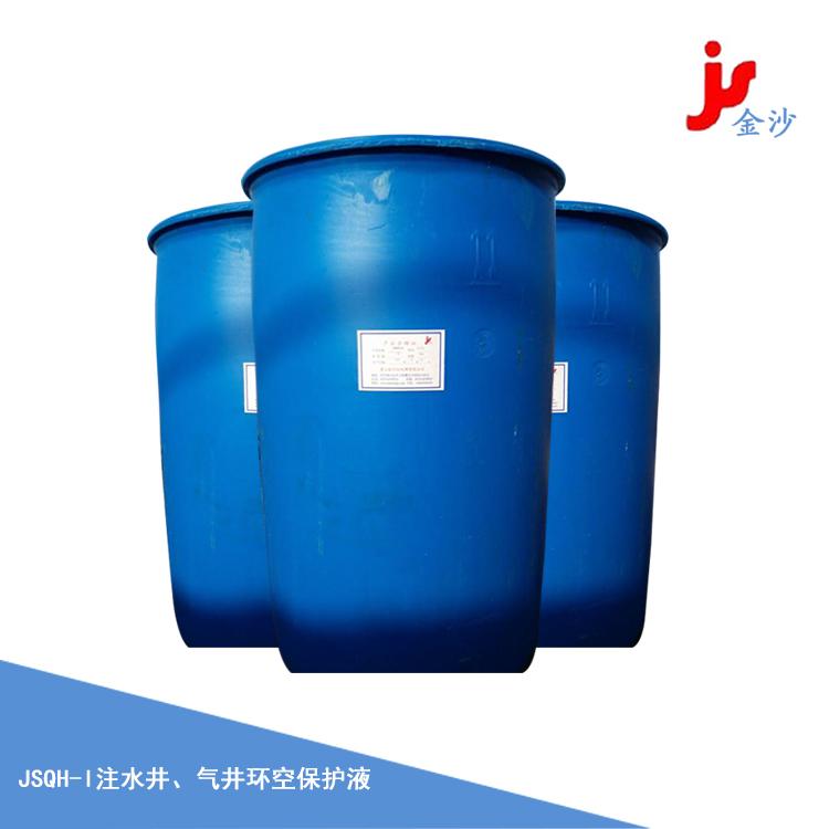 注水井、气井环空保护液