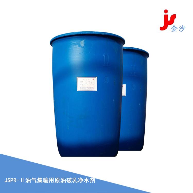 油氣集輸用原油破乳凈水劑