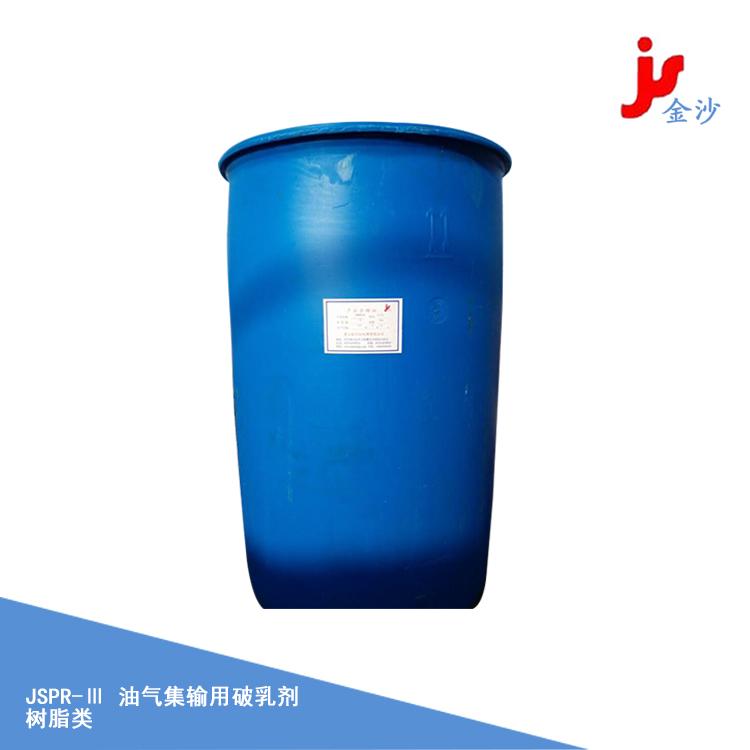 油气集输用破乳剂 树脂类