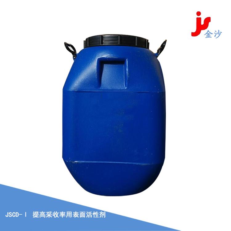 提高采收率用表面活性剂 有机硅类