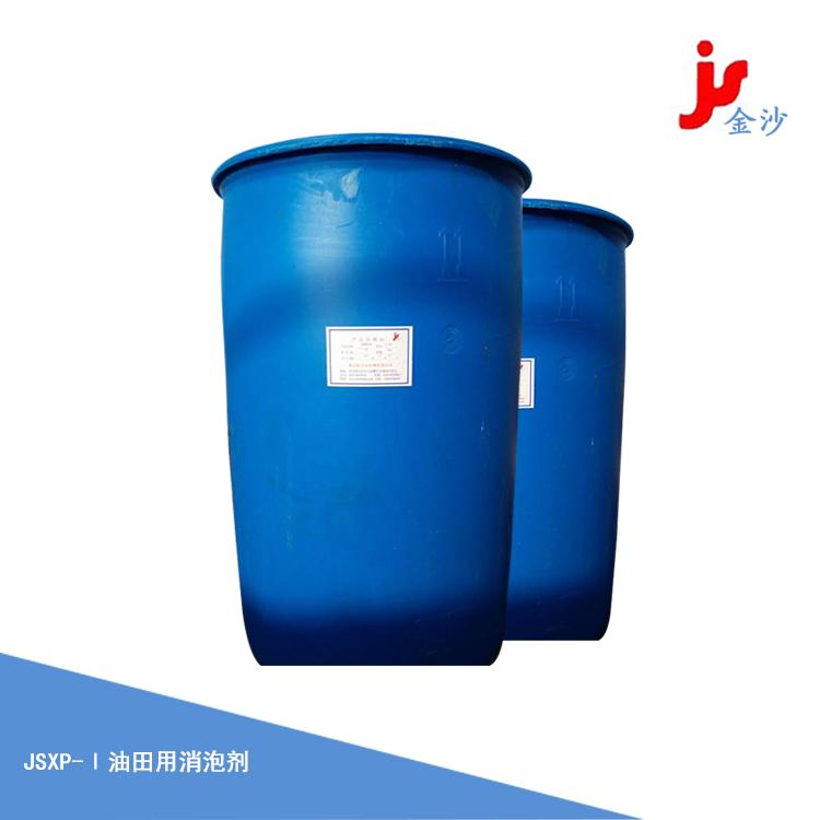 油田用消泡剂 有机硅类