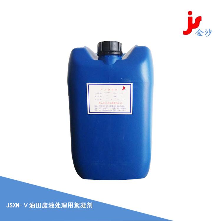 油田廢液處理用絮凝劑