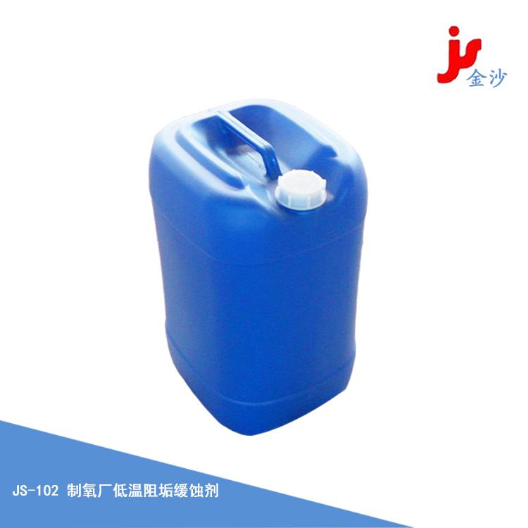 制氧厂低温阻垢缓蚀剂