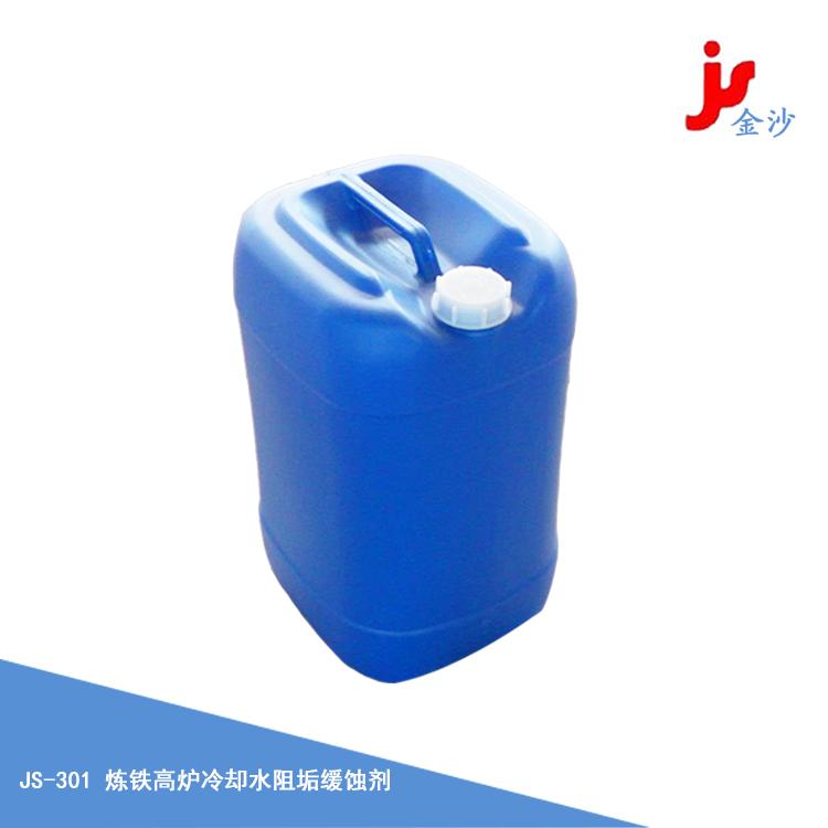 炼铁高炉冷却水阻垢缓蚀剂