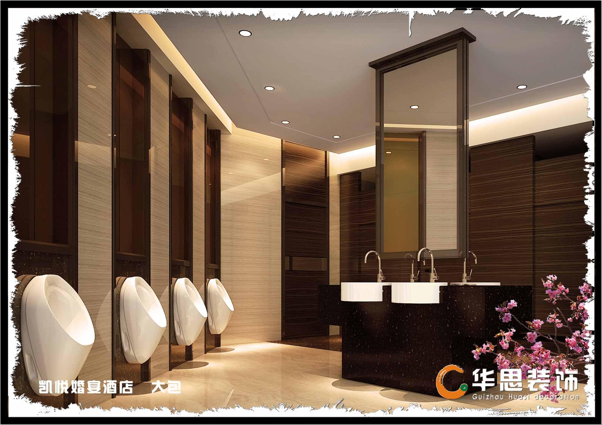 贵州酒店装修装饰