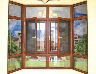 贵州窗纱一体门窗定做