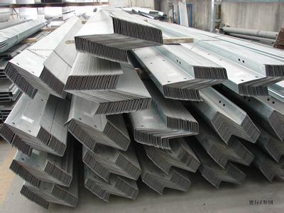 Z型钢生产厂家