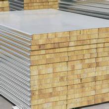 岩棉夹芯板厂