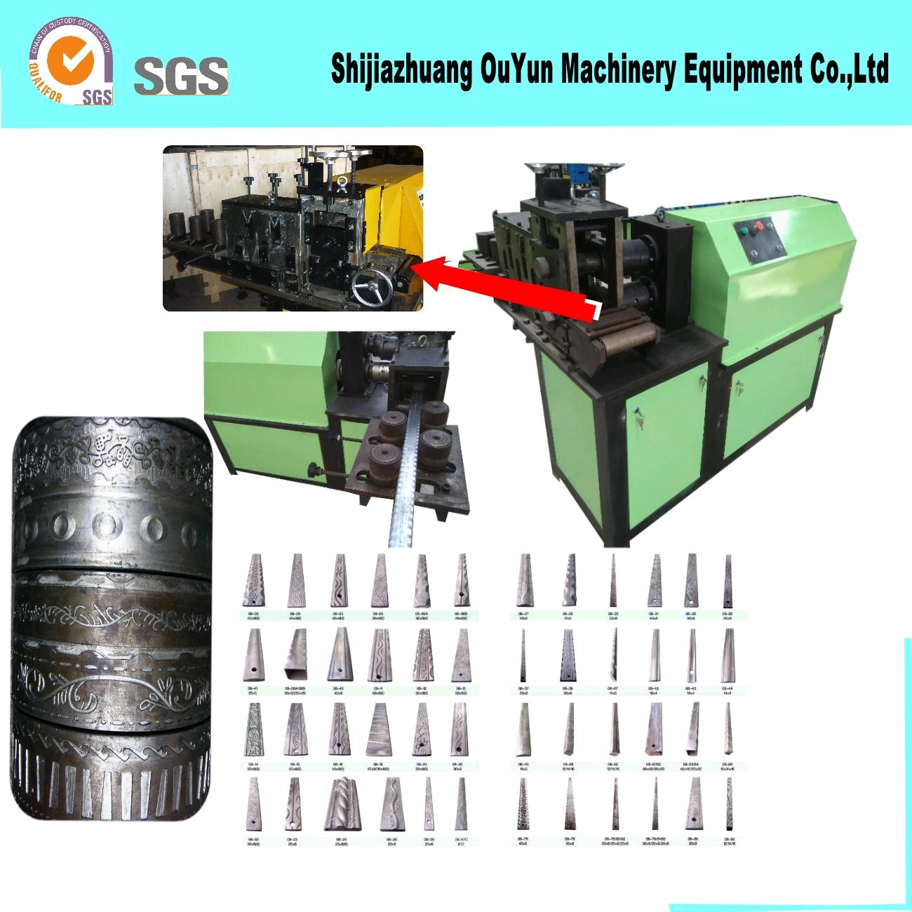 铁艺金属压花机 金属成型机