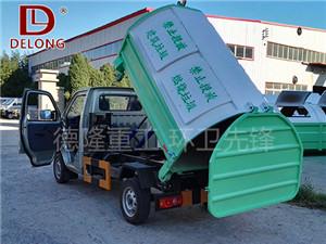 压缩式垃圾清运车