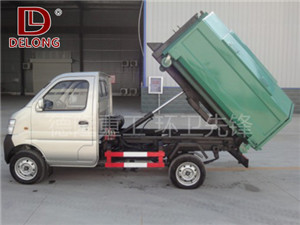环保垃圾清运车
