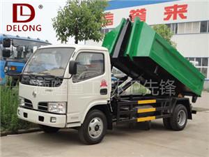 环保垃圾转运车