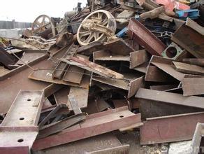 钢铁回收厂家