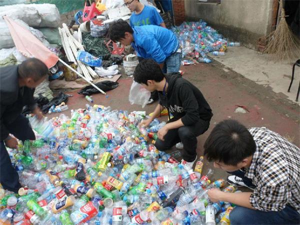 塑料回收价格