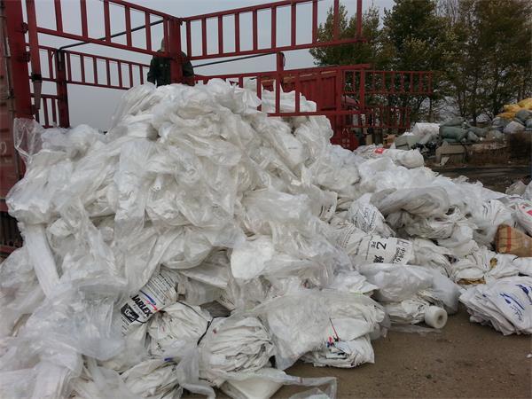 回收塑料厂家