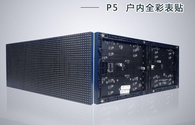 P5�峰���ㄥ僵琛ㄨ创妯$�