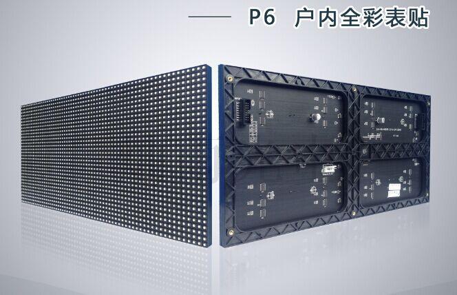 P6�峰���ㄥ僵琛ㄨ创妯$�