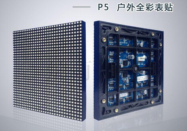 P5�峰��ㄥ僵琛ㄨ创妯$�