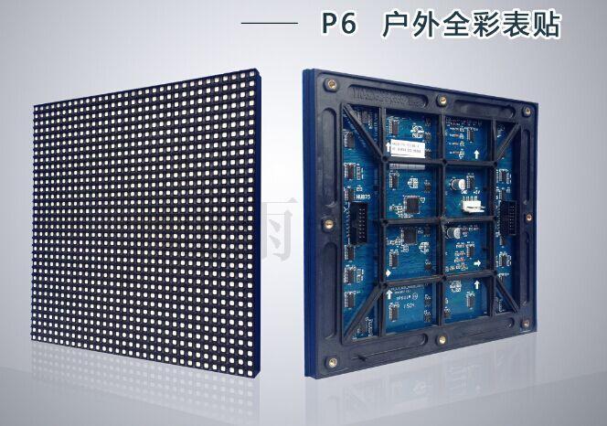 P6�峰��ㄥ僵琛ㄨ创妯$�