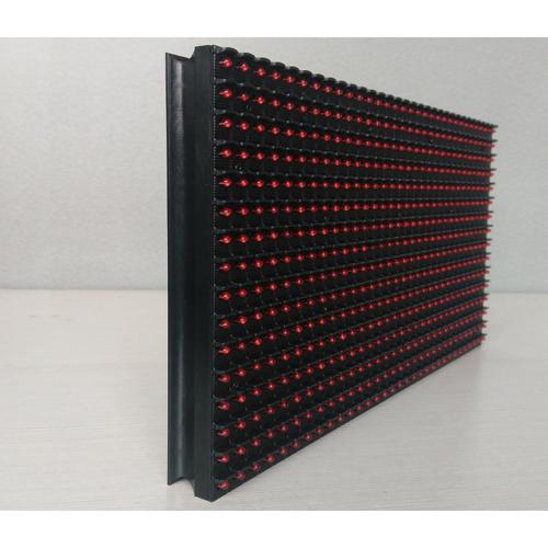 P10户外单红LED显示屏