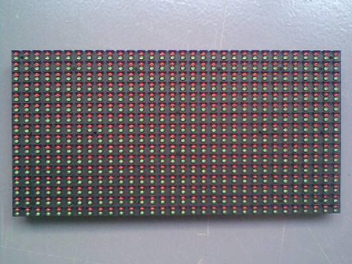 P10户外直插双色LED显示屏
