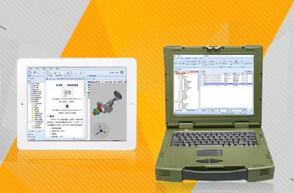 保障效能仿真与评估系统管理平台LSEES