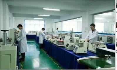 重庆第三方检测实验室