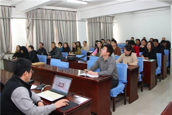 重庆计量内校培训