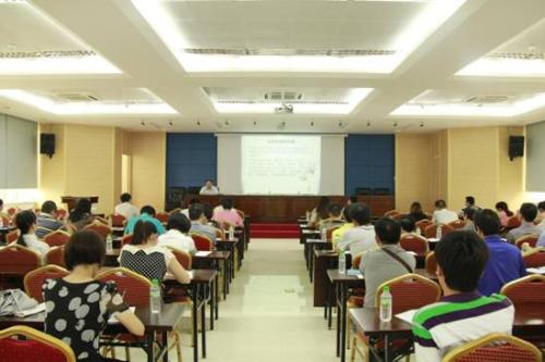 重庆电磁兼容培训