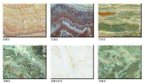 玉石类石材