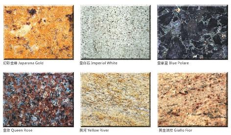 进口花岗石材生产厂家