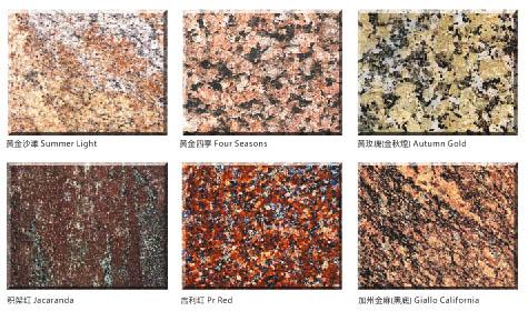 贵州进口石材加工
