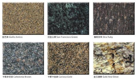 贵州进口建筑花岗石材