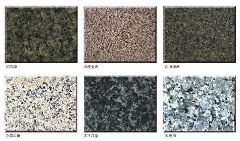 贵州花岗岩生产厂家
