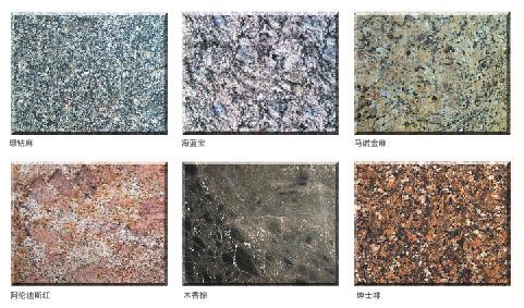 贵州石材加工生产