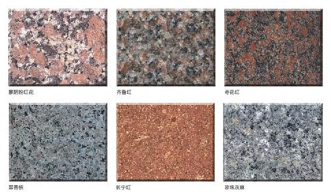 国产花岗岩生产厂家