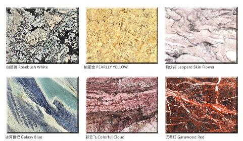 贵州国产大理石石材