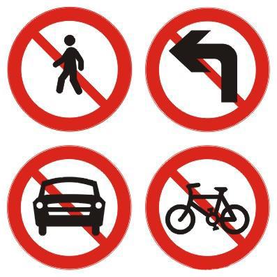 反光路牌交通标牌