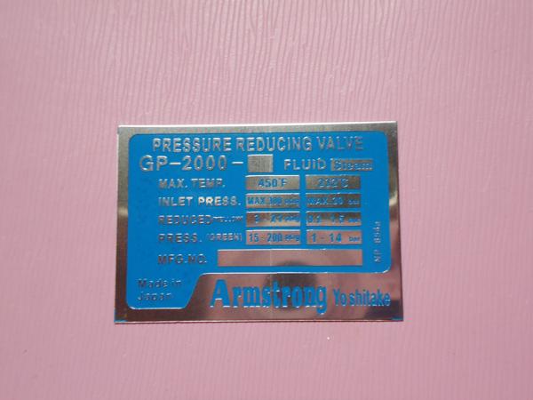 不锈钢设备标牌
