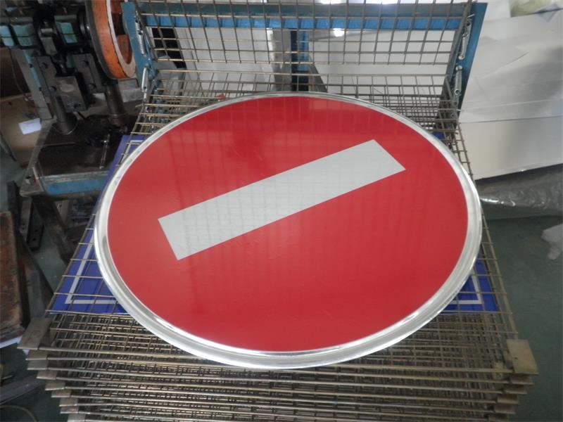 盐城交通指示标志牌