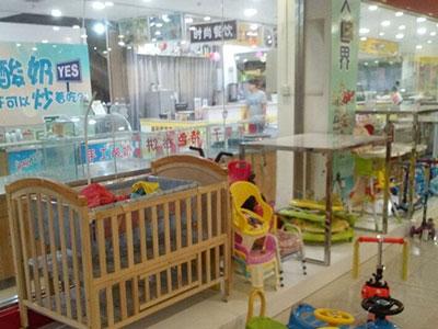 玩具展示柜