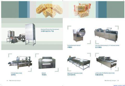 米麦饼全自动成型机