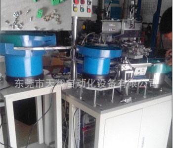 单排升降式端子组装机