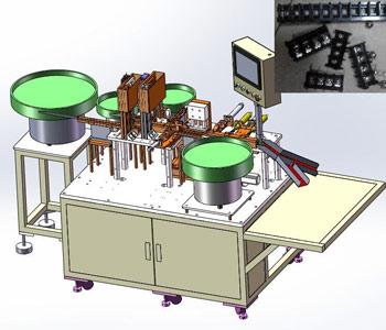 栅栏式接线端子全自动组装锁螺丝机